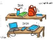 كاريكاتير صحيفة كويتية.. التعليم عن بعد فى زمن الكورونا