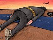 كاريكاتير صحيفة إماراتية .. الحل السياسى فى ليبيا يقضى على الميليشيات