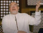 خالد الجندى يؤكد استشهاد الإمام الحسين نجاة له وعلينا الفرح لذلك وليس الحزن
