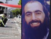 تفاصيل جديدة فى حادث طعن إسرائيلى فى تل أبيب على يد شاب فلسطينى