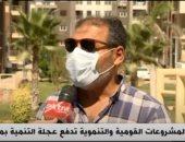 فيديو.. منسق دار مصر للإسكان المتوسط يعلن تسليم 55% من 455 عمارة بالمشروع