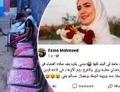 أسرة عروس الجنة تتلقى عزاءها بدلا من التهنئة بزفافها في طوخ.. صور