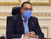 اللواء شريف سيف الدين مستشارا لرئيس الوزراء لمكافحة الفساد بدرجة وزير