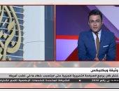 """صحفى يفضح دور """"خنفر"""" داخل الجزيرة وعلاقته بالتنظيم الدولى للإخوان.. فيديو"""