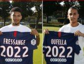 باريس سان جيرمان يمدد تعاقد لاعبيه الشباب أوفلا وفريسانج حتى 2022