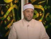 رمضان عبد الرازق يوضح كيف كان يصوم النبى الكريم يوم عاشوراء.. فيديو