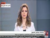 الإعلامية رانيا هاشم: الإخوان بيطلعوا فى الروح