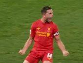 شاهد أفضل 5 أهداف حاسمة لقائد ليفربول جوردان هندرسون