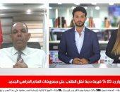 حماية المستهلك يكشف لتليفزيون اليوم السابع كيفية استرداد 25% من مصروفات الباص