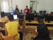 تنسيق 2020.. استمرار توافد طلاب المرحلة الأولى على جامعة حلوان لتسجيل الرغبات