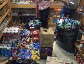 """""""صحة جنوب سيناء"""" تضبط مواد غذائية منتهية الصلاحية فى حملة موسعة بالمحافظة"""