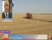 وزارة الزراعة يشرح كيفية زيادة الإنتاجية باستحداث طرق ري حديثة.. فيديو