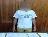 ضبط شخص يزور الشهادات الجامعية بـ 6 الاف جنيه