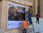 انطلاق مبادرة أنت أقوى من المخدرات بجامعة الإسكندرية.. صور