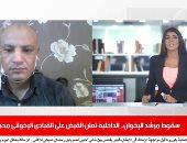 باحث فى شئون الجماعات الإرهابية يؤكد لتليفزيون اليوم السابع مسئولية محمود عزت عن إدارة أموال الإخوان