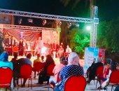 موسيقى عربية وورش لذوى القدرات الخاصة فى قصرى ثقافة مطروح والمنيا