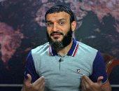 أبرز قضايا التوك شو ..عرض رسائل صوتية لفتاة على علاقة بالهارب عبد الله الشريف
