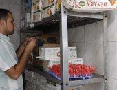 تحرير 19 محضر وإعدام 23 كجم أغذية ومشروبات بمدينة دهب