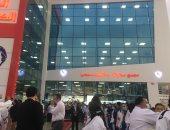 الزمالك يطلق أسم أشرف صبحي على مجمع الصالات الدولية