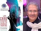 مهرجان القاهرة الدولى للمسرح التجريبى يهدى دورته الـ27 للراحل سناء شافع