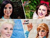 نجمات العرب أميرات ديزنى.. سنوايت منة والسندريلا هبة مجدى