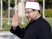 وزير الأوقاف: سلسلة رؤية المترجمة صوت مصر الوسطى للعالم فى الخطاب الدينى