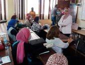 كلية التربية والطفولة بالإسكندرية تنظم فاعلية للتوعية لدمج ذوى الاحتياجات الخاصة