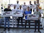 """انطلاق حملة """"لأنى رجل"""" للمساواة بين الجنسين بالإسكندرية"""