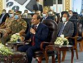 """السيسى للمصريين: """"لو مش عاوزني معنديش مشكلة.. والدولة مينفعش تغيب تاني"""""""