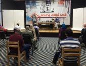 وسط إجراءات إحترازية مشددة .. لقاءات أدبية متنوعة بثقافة الإسكندرية