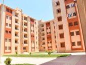 إجراء القرعة العلنية لتوزيع 804 وحدات سكنية للشباب بمرسى علم اليوم
