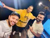 أورتيجا فى أغنية جديدة مع مطرب ستار أكاديمى محمد شاهين