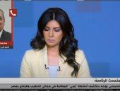 """خبير بقطاع البترول يوضح تأثير اكتشافات """"إينى"""" الأخيرة على مكانة مصر البترولية.. فيديو"""