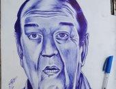قارئ يشارك بلوحة فنية بالقلم الجاف للفنان الراحل حسن حسنى