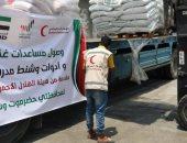 الإمارات ترسل طائرة مساعدات طبية ثانية إلى الأردن لدعمه فى مكافحة كورونا