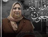 نقابة الأطباء تنعى الشهيدة الدكتورة نادية فهمى الحضرى لوفاتها بكورونا