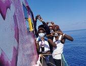 تونس تنقذ 31 مهاجرا غير شرعى بسواحل رأس جدير