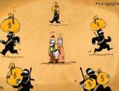 كاريكاتير صحيفة إماراتية .. الشعب الليبى ضحية الفوضى ومليشيات المرتزقة