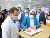 خطاب شكر من وزيرة الصحة لفريق مستشفى حميات الأقصر على جهودهم بمواجهة كورونا