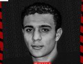 قصة هدف.. الراحل محمد عبد الوهاب يمتع في تصفيات كأس العالم