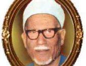 اليوم.. ذكرى وفاة شيخ الأزهر الأسبق الدكتور محمد الفحام من عام 1980