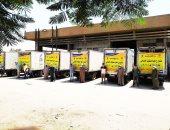 الأوقاف تعلن توزيع 1084 طنا من لحوم صكوك الأضاحى حتى الآن
