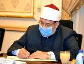 وزير الأوقاف يجدد تكليف الشيخ صفوت أبو السعود بتسيير أعمال وكيل مديرية القليوبية