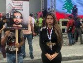 لبنانيون يتجمعون أمام قصر الصنوبر مقر إقامة ماكرون للمطالبة بحقوقهم.. فيديو