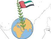كاريكاتير صحيفة إماراتية.. الإمارات رسالة السلام في العالم