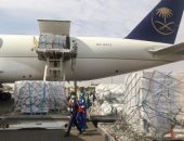 الأونروا توجه الشكر لمركز الملك سلمان للإغاثة لدعمه اللاجئين الفلسطينيين
