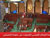 بدء جلسة البرلمان التونسى للتصويت على حكومة المشيشي