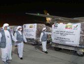 طائرة إماراتية تحمل 11 طنا من الإمدادات الطبية لتونس لمواجهة كورونا