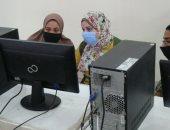 مكتب تنسيق جامعة المنيا يواصل استقبال طلاب المرحلة الثانية.. صور
