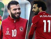محمد صلاح ومتعب والثعلب ضمن التشكيل المثالى للقيصر فى الكرة المصرية